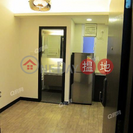 核心地段,實用兩房,乾淨企理,即買即住《山勝大廈買賣盤》