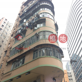 May Wah Building|美華大廈
