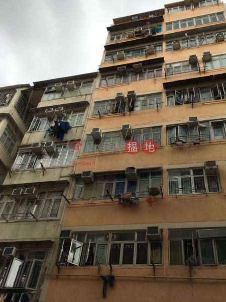 北河街30號 (30 Pei Ho Street) 深水埗|搵地(OneDay)(1)