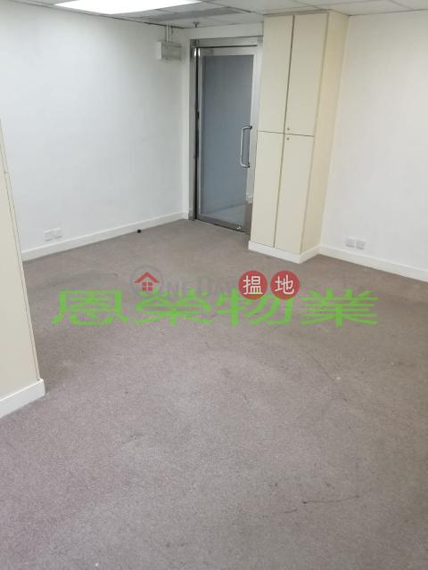 TEL: 98755238|Wan Chai DistrictTesbury Centre (Tesbury Centre )Rental Listings (KEVIN-7684756952)_0
