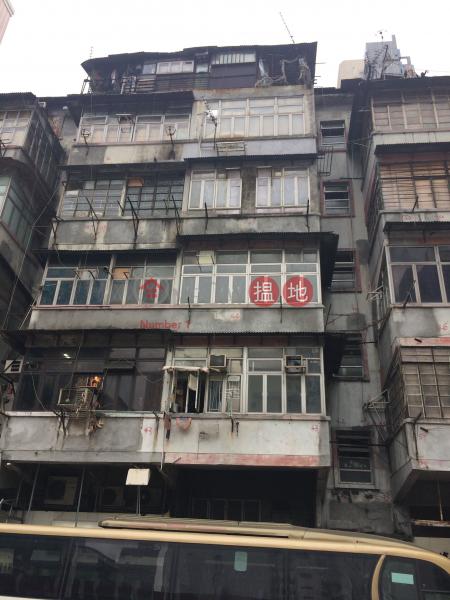 東京街32號 (32 Tonkin Street) 深水埗 搵地(OneDay)(1)
