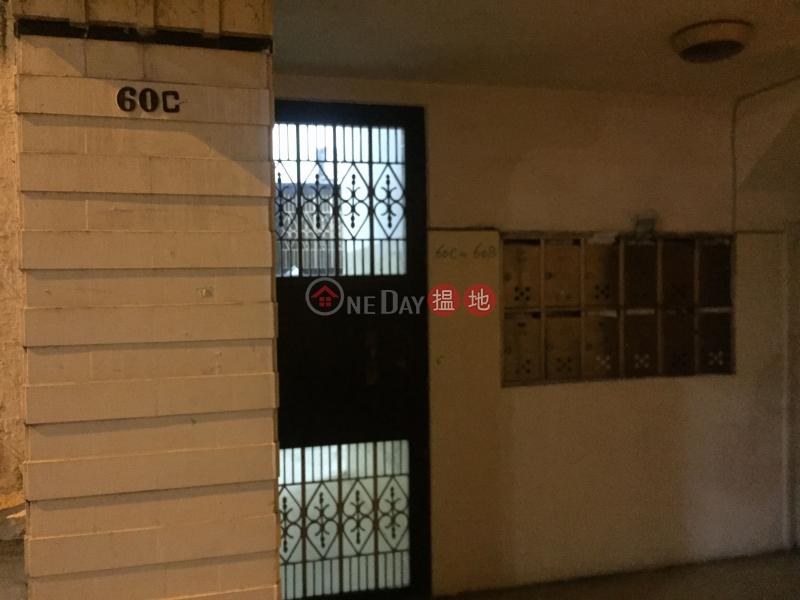 60C Conduit Road (60C Conduit Road) Mid Levels West|搵地(OneDay)(1)