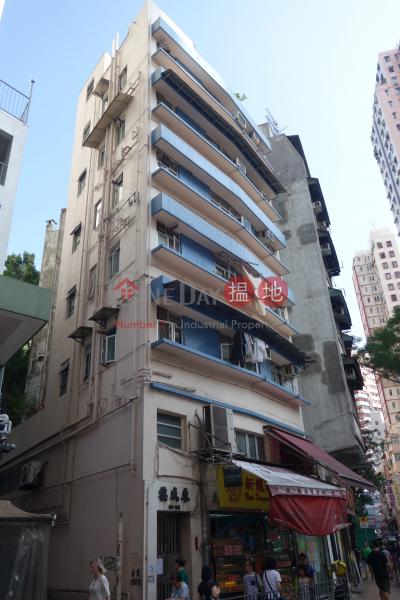 東成樓 (Tung Sing House) 筲箕灣|搵地(OneDay)(3)