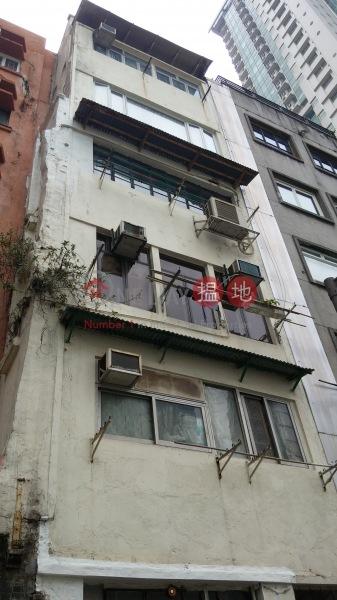 裕林臺 2 號 (2 U Lam Terrace) 蘇豪區|搵地(OneDay)(1)