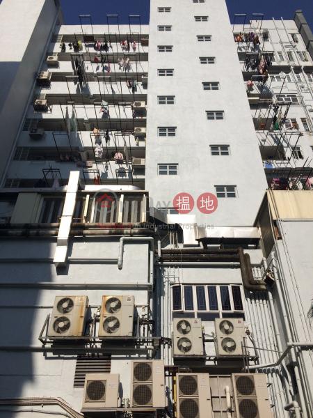 廣發大廈 (Kwong Fat Building) 荃灣東 搵地(OneDay)(5)