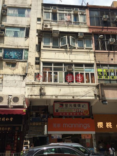114 NGA TSIN WAI ROAD (114 NGA TSIN WAI ROAD) Kowloon City|搵地(OneDay)(2)