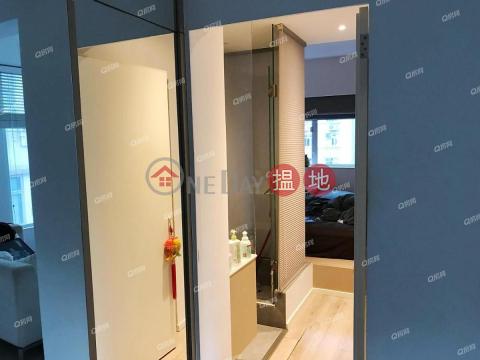 Woodlands Court | 1 bedroom Mid Floor Flat for Sale|Woodlands Court(Woodlands Court)Sales Listings (QFANG-S95705)_0