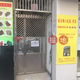 98 Jervois Street,Sheung Wan, Hong Kong Island