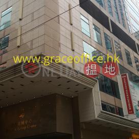 Wan Chai-Emperor Group Centre