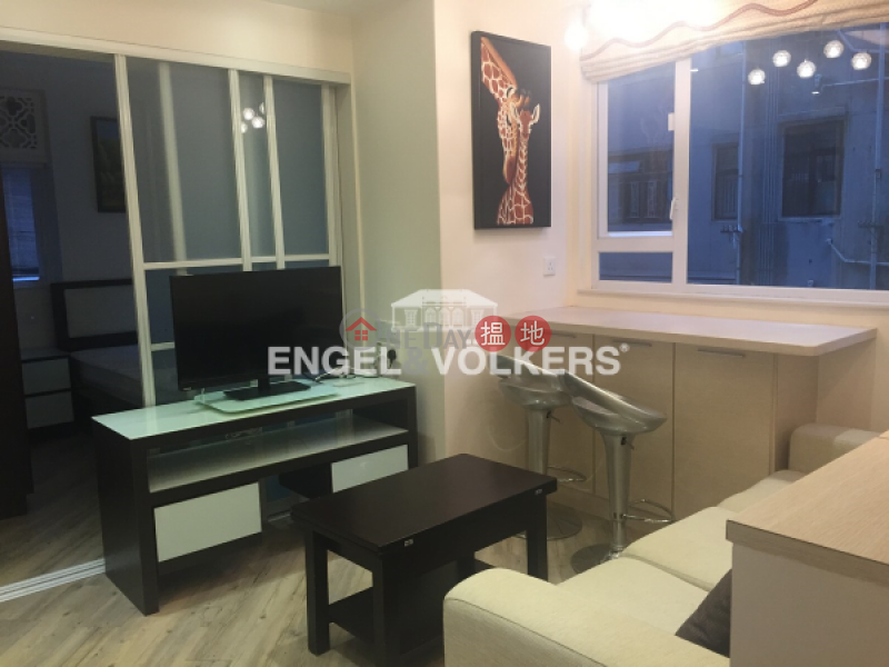 Property Search Hong Kong | OneDay | Residential | Sales Listings 1 Bed Flat for Sale in Central