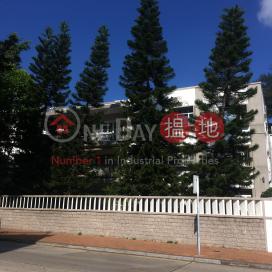 Landford Court,Kowloon Tong, Kowloon