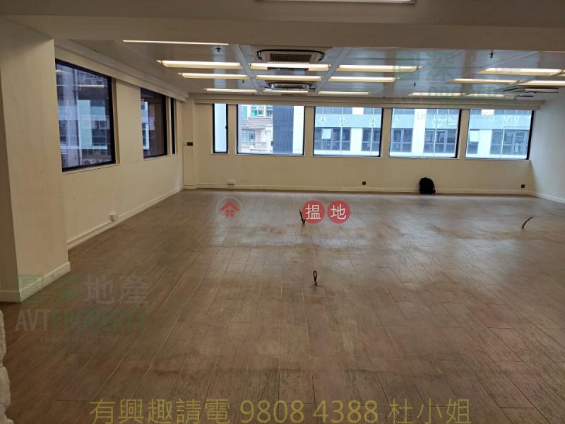 香港搵樓|租樓|二手盤|買樓| 搵地 | 工業大廈-出租樓盤-近地鐵 寫字樓裝修 高樓底 景觀開揚