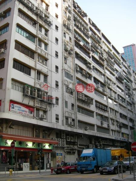 Hong Kong Industrial Centre (Hong Kong Industrial Centre) Cheung Sha Wan|搵地(OneDay)(1)
