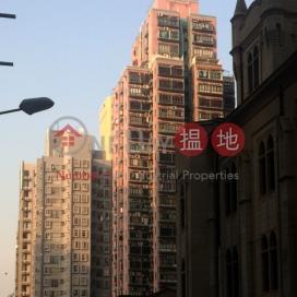 Mai Hing House|美興樓