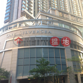 Tower 3 One Silversea|一號銀海3座