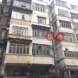 89 Shek Pai Wan Road|石排灣道89號