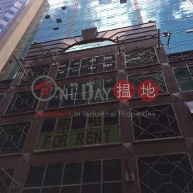 Multifield Plaza,Tsim Sha Tsui, Kowloon