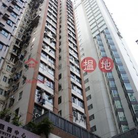 GOA Building,Shek Tong Tsui, Hong Kong Island