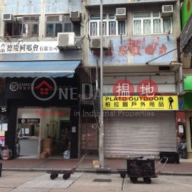24-26 Tai Nan Street,Prince Edward, Kowloon