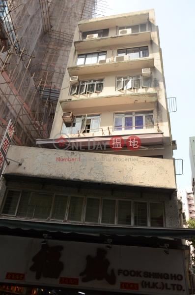 13A New Street (13A New Street) Soho|搵地(OneDay)(2)