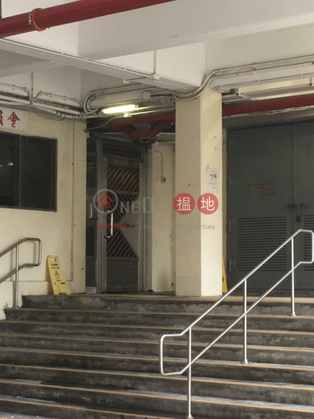 禾車村 康和樓 (Wo Che Estate - Hong Wo House) 沙田 搵地(OneDay)(3)