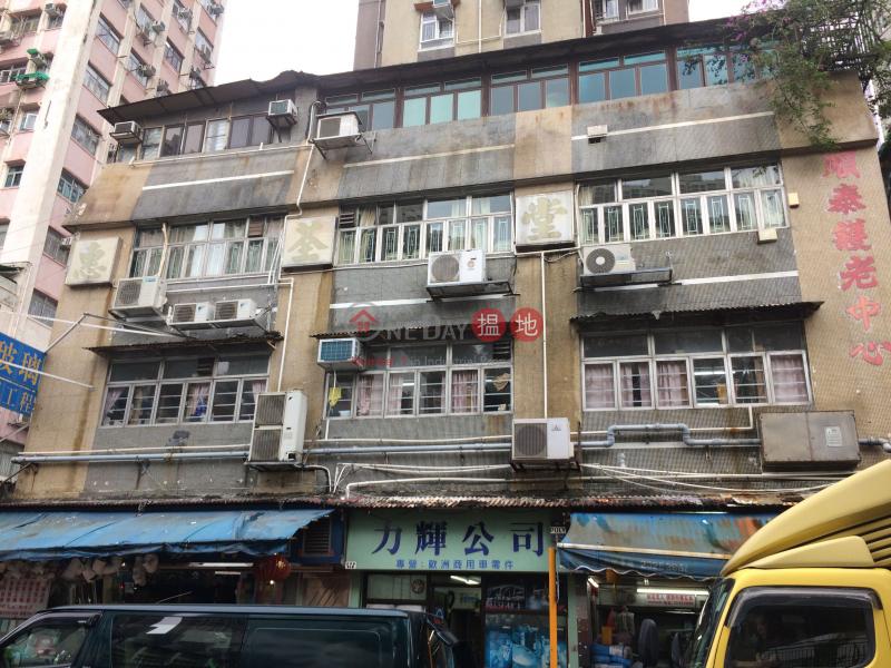 Cheong Hung Mansion (Cheong Hung Mansion) Kwai Fong|搵地(OneDay)(2)