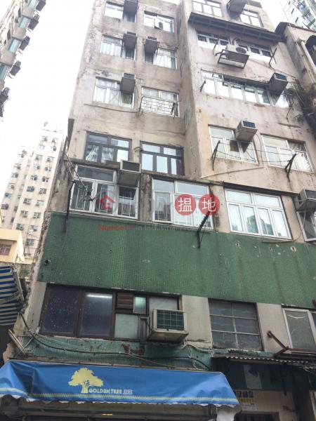 第一街81號 (81 First Street) 西營盤|搵地(OneDay)(1)