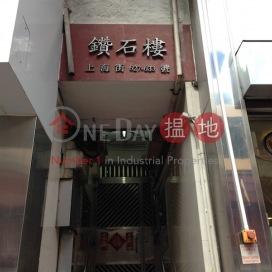 Diamond House ,Mong Kok, Kowloon