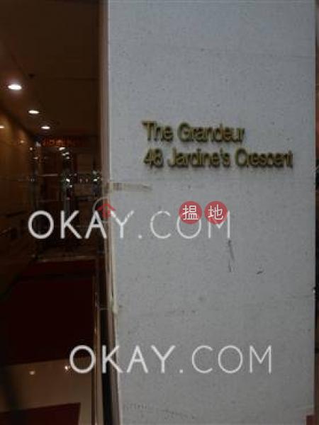 香港搵樓|租樓|二手盤|買樓| 搵地 | 住宅-出售樓盤|2房1廁,極高層《采怡閣出售單位》