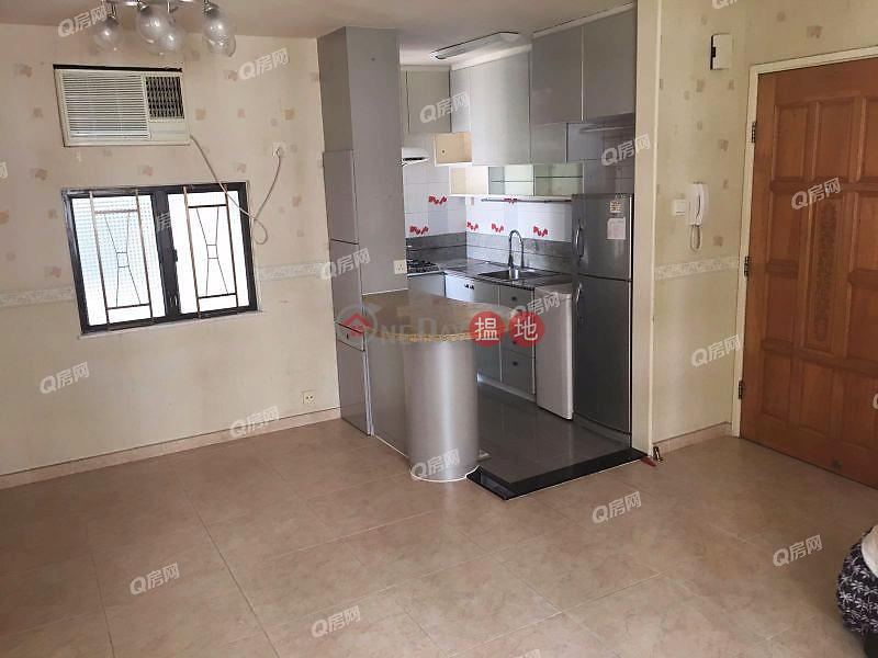 Property Search Hong Kong | OneDay | Residential, Sales Listings | Heng Fa Chuen Block 37 | 2 bedroom Low Floor Flat for Sale