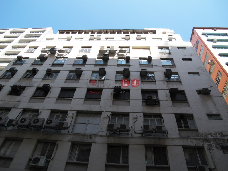 Ming Sang Industrial Building (Ming Sang Industrial Building) Kwun Tong|搵地(OneDay)(2)