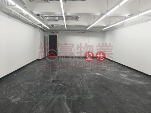新裝,玻璃幕牆|黃大仙區大有大廈(Tai Yau Building)出租樓盤 (29014)_0