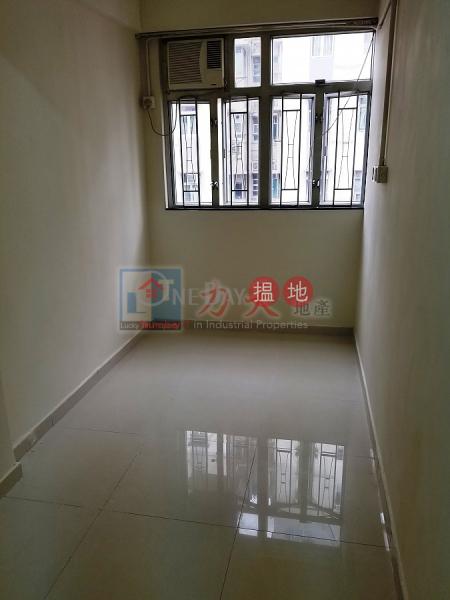 WING LUEN MANSION, Wing Luen Mansion 永聯大廈 Rental Listings | Cheung Sha Wan (INFO@-5192108130)