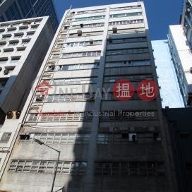Tai Fung Industrial Building|泰豐工業大廈