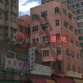 Kin Sing Building,Yuen Long, New Territories