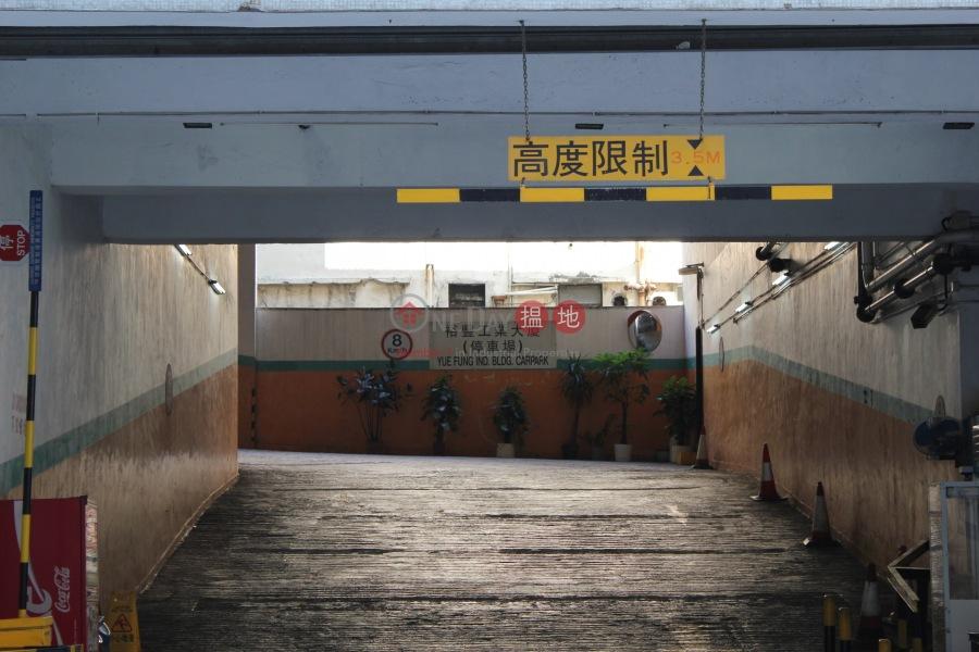Yue Fung Industrial Building (Chai Wan Kok Street) (Yue Fung Industrial Building (Chai Wan Kok Street)) Tsuen Wan West|搵地(OneDay)(5)