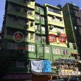 Pong Fai Building|邦暉大樓