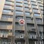 Hang Fat Industrial Building (Hang Fat Industrial Building) Cheung Sha WanCastle Peak Road550-556號|- 搵地(OneDay)(3)