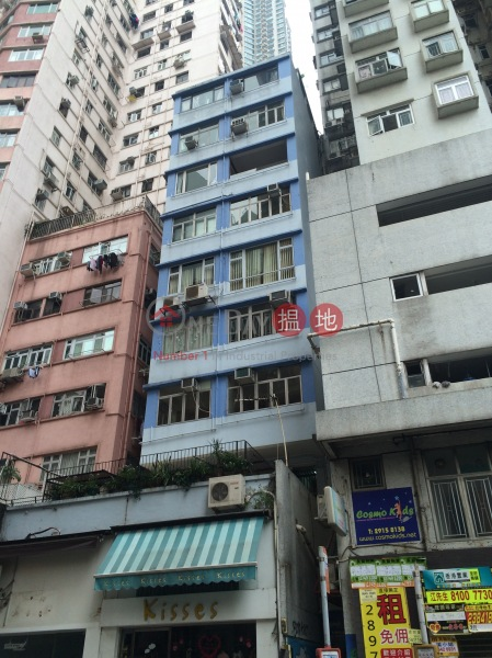 134 Caine Road (134 Caine Road) Mid Levels West|搵地(OneDay)(1)