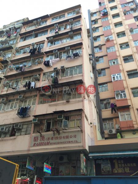 263 Yu Chau Street (263 Yu Chau Street) Sham Shui Po|搵地(OneDay)(1)