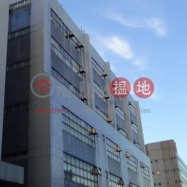 Alpha Appliances Building,Sheung Shui, New Territories