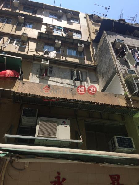 西源里20-22號 (20-22 Sai Yuen Lane) 西營盤|搵地(OneDay)(4)