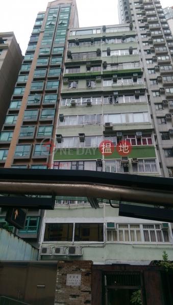 永泰大廈 (Wing Tai Mansion) 堅尼地城|搵地(OneDay)(1)
