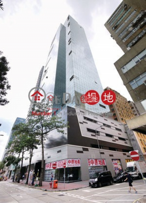 KING PALACE PLAZA|Kwun Tong DistrictKing Palace Plaza(King Palace Plaza)Rental Listings (lcpc7-05901)_0