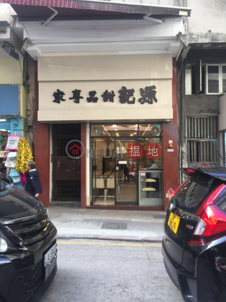 32 Centre Street (32 Centre Street) Sai Ying Pun|搵地(OneDay)(2)