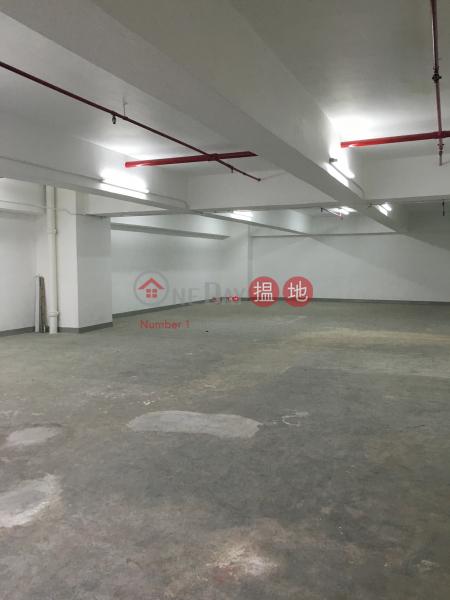 青衣工業中心|葵青青衣工業中心1期(Tsing Yi Industrial Centre Phase 1)出售樓盤 (wingw-05924)