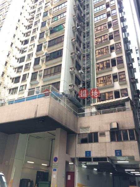 Hongway Garden Block A (Hongway Garden Block A) Sheung Wan|搵地(OneDay)(1)