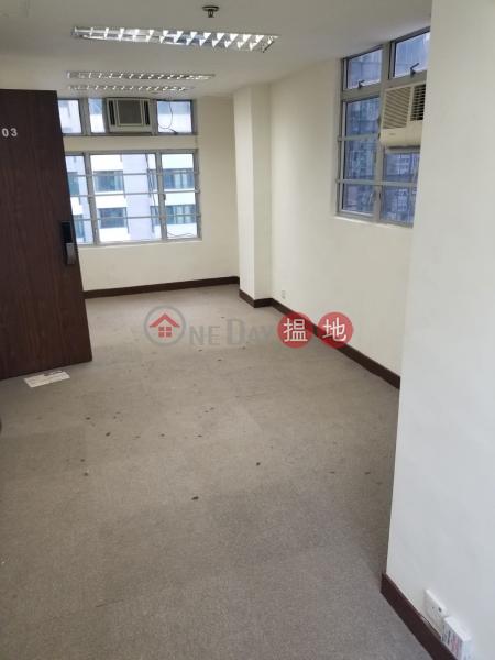 TEL 98755238, Wayson Commercial House 偉信商業大廈 Sales Listings | Wan Chai District (KEVIN-0040488019)