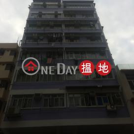 53 South Wall Road,Kowloon City, Kowloon
