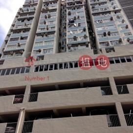 珍寶閣,黃竹坑, 香港島